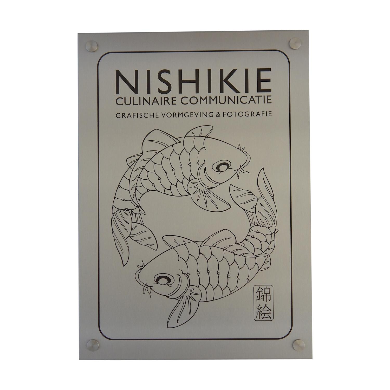logobord-nishikie